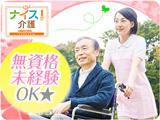株式会社ネオキャリア ナイス!介護 川越支店のアルバイト情報