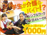 故郷 〜ふるさと〜のアルバイト情報
