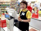 フードマーケットマム 浜北店のアルバイト情報