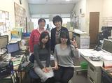神戸空港タクシー株式会社のアルバイト情報
