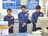 ESSO 川越笠幡SS のアルバイト情報
