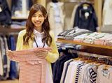 JEANS SHOP Amerikaya(アメリカ屋) イオンモール富谷店のアルバイト情報