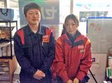 株式会社三ッ輪商会 Dr.Drive 北33条店のアルバイト情報