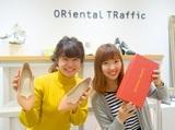 ORiental TRaffic 熊本New-S店のアルバイト情報