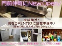 CLUB OZ 〜 オズ 〜のアルバイト情報