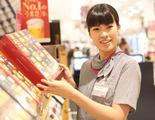 イオン高松店のアルバイト情報