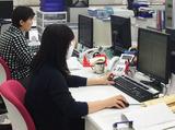大山ハム 福岡営業所のアルバイト情報