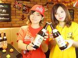 三宮麦酒 北野坂店のアルバイト情報