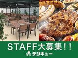 船橋ケイバ ハートビートBBQ byデジキューのアルバイト情報