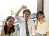 株式会社IDOMのアルバイト情報