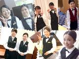 有限会社テン・エイティワン 札幌営業所 (勤務先:札幌プリンスホテルなど)のアルバイト情報