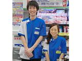 ハックエクスプレス 京王高幡SC店のアルバイト情報