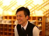伊豆長岡金城館 のアルバイト情報