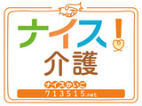 株式会社ネオキャリア ナイス!介護事業部 札幌支店のアルバイト情報