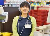ライフ 新大阪店(店舗コード063)のアルバイト情報