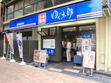 ゆで太郎 水海道店のアルバイト情報