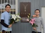 株式会社ヴィオラのアルバイト情報
