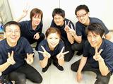 エイジス九州株式会社 福岡東オフィス/MN81-0612-02のアルバイト情報