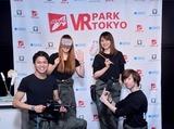 VR PARK TOKYO (ブイアールパークトーキョー) 【3150】のアルバイト情報