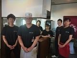 大阪王将 倉吉店のアルバイト情報