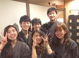魚京助 新店のアルバイト情報