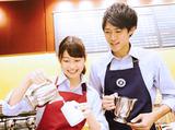 エクセルシオールカフェ 江坂広芝店のアルバイト情報