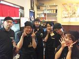 いっきゅうさん 新堀川店のアルバイト情報