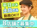 サブウェイ 札幌アピア店のアルバイト情報