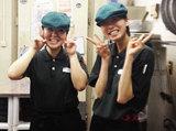 吉野家 海田店のアルバイト情報
