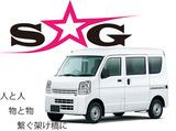 株式会社SGのアルバイト情報