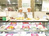 旬菜キッチンのアルバイト情報