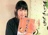 赤から 奈良新大宮店 (株式会社コイサンズ)のアルバイト情報