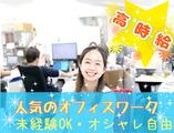 株式会社ビデオマーケットのアルバイト情報