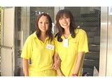 フレッシュランチ39 神奈川店のアルバイト情報