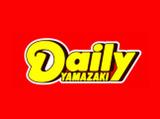 デイリーヤマザキ幕張本郷店のアルバイト情報