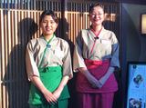 梅の花 青葉台店のアルバイト情報
