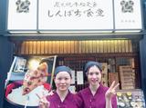 しんぱち食堂 京急鶴見店 ※7月NEW OPENのアルバイト情報