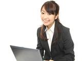 株式会社 仕掛家工房のアルバイト情報