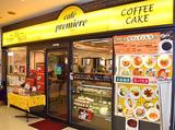 カフェ プリミエールのアルバイト情報