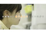 日清医療食品株式会社 東京支店 (勤務地:特養 友愛荘)のアルバイト情報