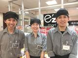 イーズマート 蒲田店のアルバイト情報