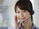 株式会社リージェンシー 秋田支店 /AKMB06212のアルバイト情報