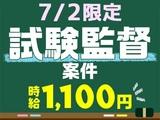 株式会社トライ・アットリソース TT-津のアルバイト情報
