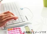 株式会社MAYASYSTEM OF0013のアルバイト情報