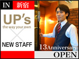 Up's co.,ltd. 〜株式会社アップス/club UP's〜のアルバイト情報