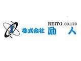 株式会社励人(REITO)のアルバイト情報