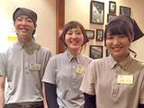 大阪梅田お好み焼本舗 新潟青山店のアルバイト情報