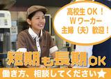 ロッテリア 上野公園ルエノFS店のアルバイト情報