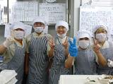 株式会社アルス 松井病院 厨房のアルバイト情報