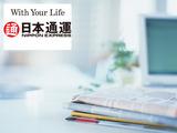 日本通運株式会社 東京ベイエリア支店 営業課のアルバイト情報